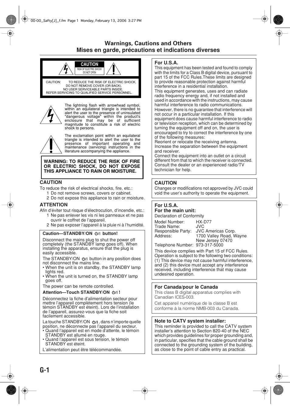 Jvc hx-d7 instructions manual pdf download.