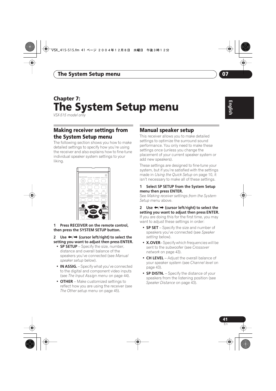 07 the system setup menu, Manual speaker setup, The system