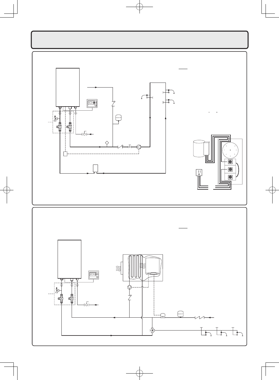 Plumbing Applications John Wood Condensing Jwc111 Sv Manuel D Honeywell Aquastat Wiring Dutilisation Page 22 68