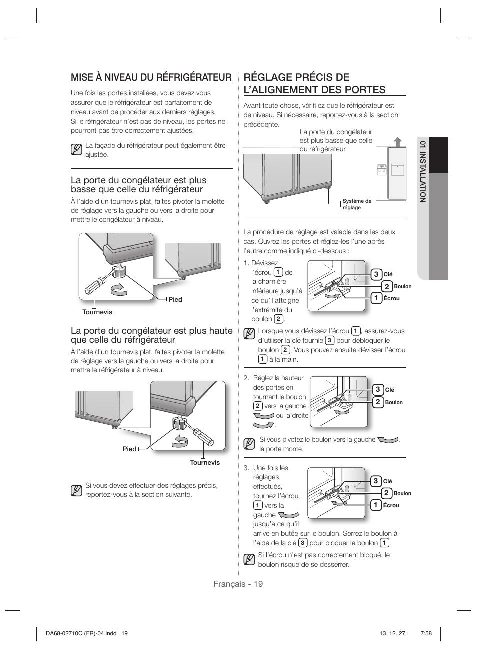 Mise niveau du r frig rateur r glage pr cis de l alignement des portes samsung rs7567thcsp - Refrigerateur une porte ...