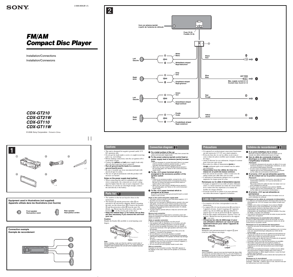 sony cdx gt110 wiring diagram wiring diagram schematics Sony Cdx Gt210 Wiring Diagram sony cdx gt210 gt212 gt262 gt262s ver 1