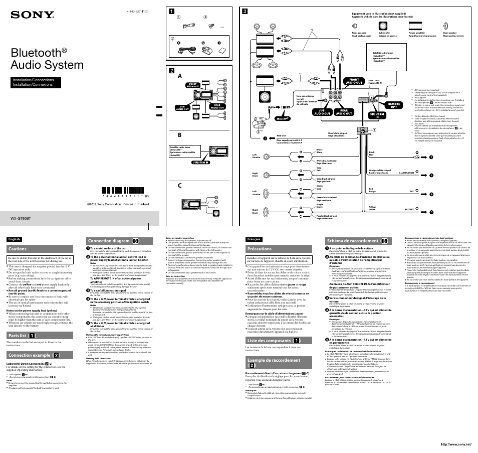 sony cdx gt710hd wiring diagram sony cdx gt350mp wiring diagram wiring diagram sony cdx car - wiring diagram and schematics #6